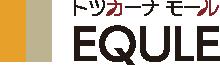 EQULE